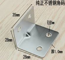 quartet furniture. 28*35MM Stainless Steel Quartet Corner Furniture Hardware Accessories Shelf Support 90 Degree Angle Connecting