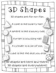 42 best 3D Shapes (Kindergarten) images on Pinterest | 3d shapes ...