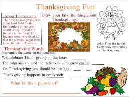 Week of Thanksgiving Series: Thanksgiving Homework | vintage lace