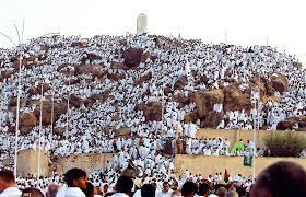جبل عرفات بث مباشر الان