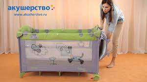 <b>Манеж</b>-<b>кровать Capella</b> (Jetem) C2 - YouTube