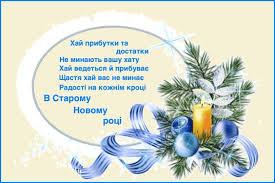 С 16 января вся реклама в Украине должна быть выполнена на государственном языке, - Нацсовет по ТРВ - Цензор.НЕТ 4968