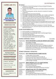Autocad Drafter Resume Resume Online Builder