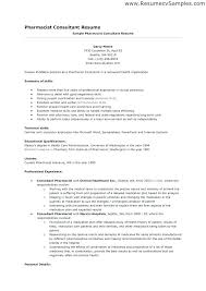 Pharmacist Resume Example Pharmacist Resume Sample Resumes Retail