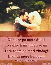 Song Lyrics Wallpaper Hindi
