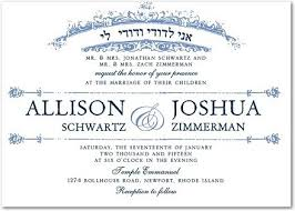 960 best jewish wedding images on pinterest jewish weddings Jewish Wedding Invitations Chicago a jewish wedding invitation that incorporates traditional motifs with a modern template unique typography and Jewish Wedding Invitation Template