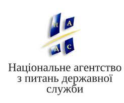 """Результат пошуку зображень за запитом """"нау з питань державної служби у харківській області"""""""