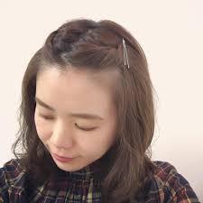 短い前髪でもokパパッとできる簡単前髪アレンジ8選 Locariロカリ