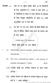 essay economic development research paper service essay economic development