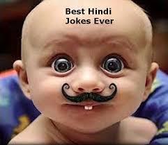 top 10 best funny hindi jokes ever