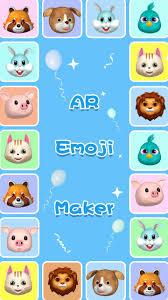 emoji keyboard personal emoji maker poster