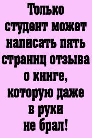 Заказать дипломную работу в Ростове Дипломная работа Ростов на Дону