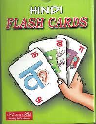 Christmas Flash Card  Free Christmas Flash Card TemplatesMake Flash Cards Free