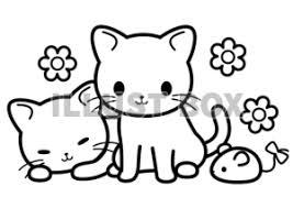 無料イラスト なかよし子猫塗り絵
