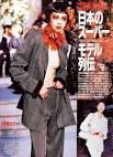「川原亜矢子 おっぱい」の画像検索結果