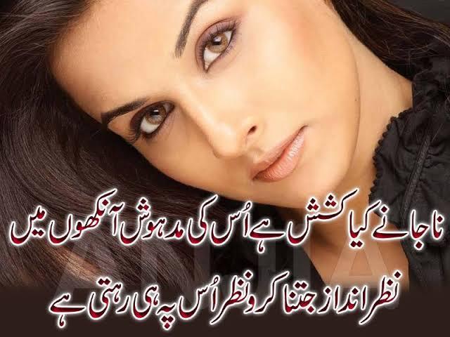 2 line urdu shayari in hindi