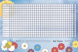 Star Behavior Chart For Kids Kid Pointz