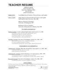 Resume Format For Teacher Post Magnificent How To Write Resume For Teacher A Teaching Job Jobs Professional