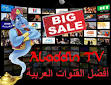 Image result for aladdin tv box customer service