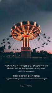 Bts Lyrics On Twitter Hope That The Very Moment Comes Again