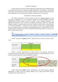 Контрольная работа по информатике класс пояснительную информацию