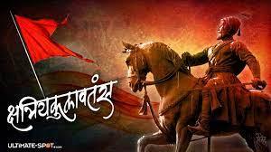 Chhatrapati shivaji maharaj photo collection. Sambhaji Maharaj Wallpapers Top Free Sambhaji Maharaj Backgrounds Wallpaperaccess