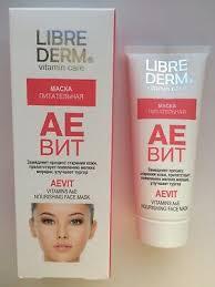 <b>Librederm AEVIT vitamins</b> A&E nourishing face Mask 75 ml | eBay