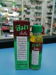 ZEMA LOTION 15 ML ซีม่า โลชั่น สำหรับกลาก เกลื้อน - Nature Pharmacare :  Inspired by LnwShop.com