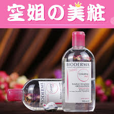 french s x ma makeup remover water 500ml new powder water eye and lip makeup remover deep cleaning
