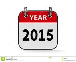free year calendar 2015 3d calendars 2015 clipart