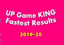 Up Game Satta King Chart Shalimar Game Result 2019 Up Game King Results Hot Satta