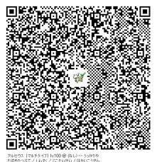 ポケモン ウルトラ サンムーン qr コード で もらえる ポケモン