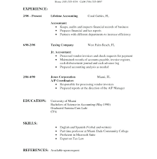 objective for basic resume – eukutak