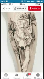 пин от пользователя Julianna Lanina на доске Tattoos татуировки