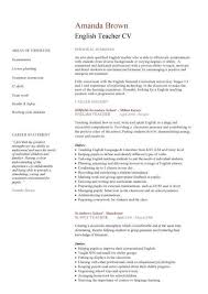 teacher cv template  lessons  pupils  teaching job  school  courseworkenglish teacher cv
