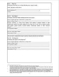 Information Request Form Template Under Fontanacountryinn Com