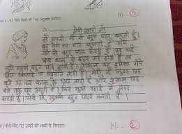 my first day of school essay my first essay first day of school  short essay on my school in hindi short paragraph on my first day in school in