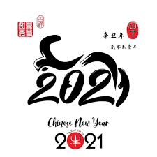 2021 ox year new year red auspicious ox illustration and plum blossom decoration pattern, 2021, year of the ox, happy new year png transparent clipart image and psd file for free download. Chinese New Year 2021 Hd Wallpapers Wallpaper Cave
