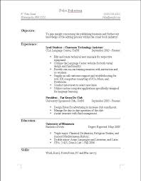 ... Awesome And Beautiful What To Put On My Resume 6 What Should I Put On My  ...