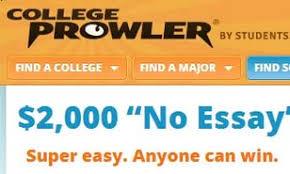 college prowler no essay scholarship  college prowler no essay scholarship