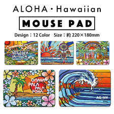 楽天市場マウスパッド おしゃれ かわいい 海外 ハワイアン マウス