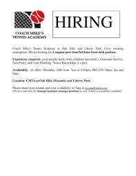 job postings usta utah help wanted spring 2017 page 001