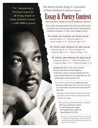 ice cream social for mlk jr day essay contest