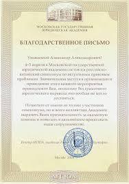 Наши награды Бюро переводов перевод переводчик от бюро  Дипломы сертификаты свидетельства