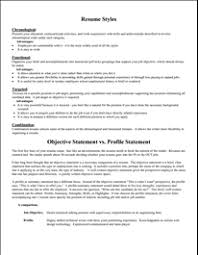 General Objectives For Resume
