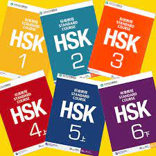 What's HSK