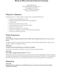 office manager sample job description job description of medical office assistant sample office manager