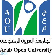 الجامعة العربية المفتوحة في حائل تبدأ إستقبال الطلاب والطالبات للألحتاق  بالدراسة