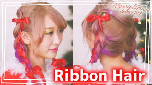 体育祭におすすめの髪型は編み込みなど簡単ヘアアレンジで視線を釘付け
