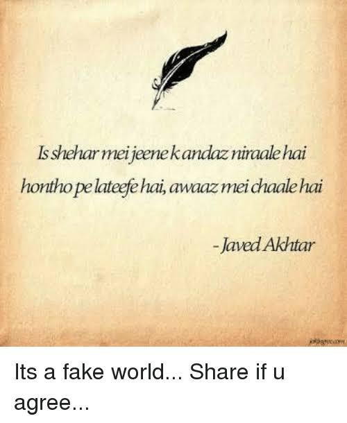 shayari on life by javed akhtar